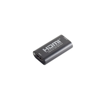 HDMI Extender, 2.0, HDR, 10m IN / 5m OUT